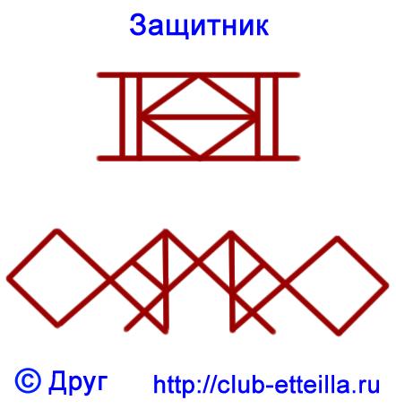 Zachitnik (442x456, 119Kb)