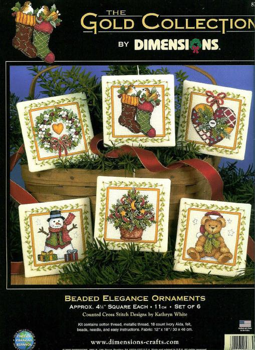 00369 Beaded elegance ornaments (509x700, 540Kb)