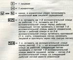 Превью uzor-palmovii-listija2 (406x336, 145Kb)