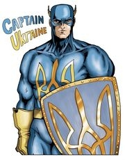 180px-CaptainUkraine (180x230, 33Kb)