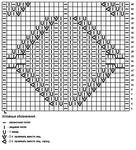 Превью 4ed22ce0a4d6 (636x700, 52Kb)