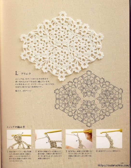 Японские мотивы вязание крючком все схемы