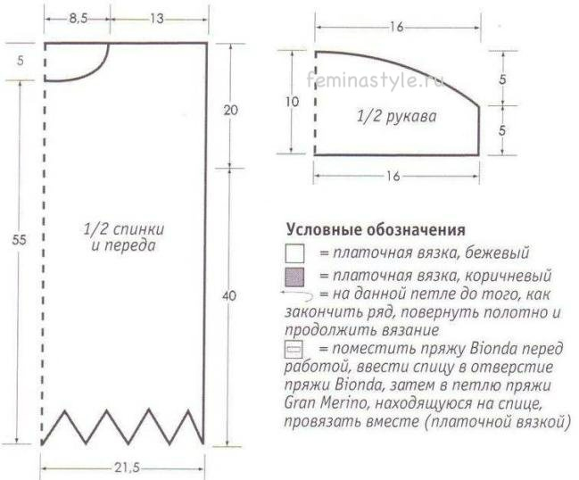 pulover_vikroyka_75 (649x538, 104Kb)