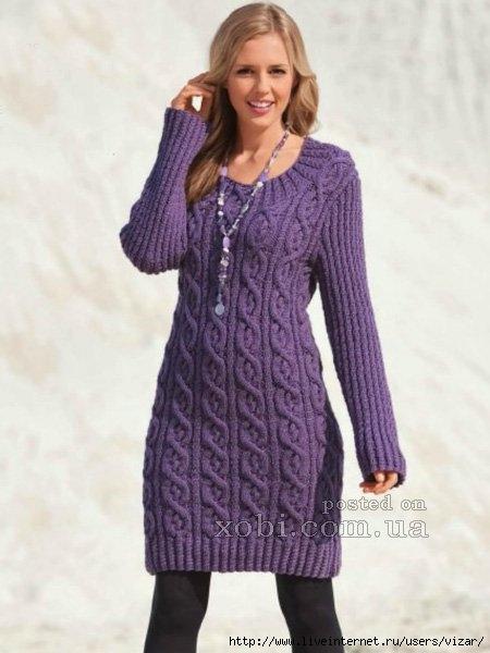 Платье с косами вязаное спицами