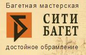 логотип (176x113, 25Kb)