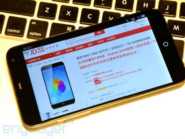 смартфон (640x480, 362Kb)