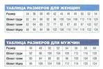 Превью bezymyannyy13_cr-3 (693x459, 135Kb)