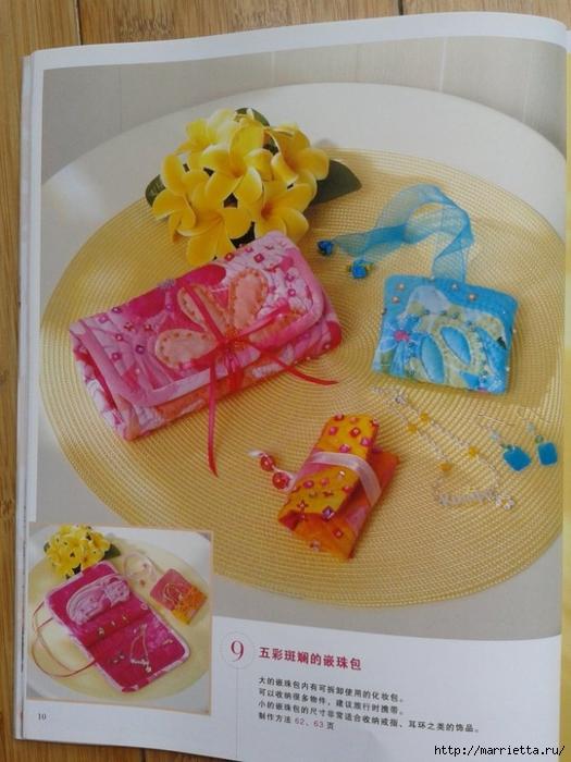 Гавайский квилт 5. Японская книжка (8) (525x700, 264Kb)