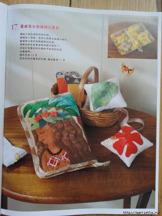 Гавайский квилт 5. Японская книжка (13) (525x700, 254Kb)