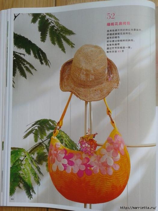 Гавайский квилт 5. Японская книжка (39) (525x700, 247Kb)