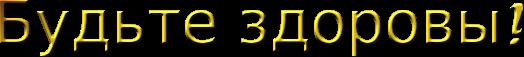 pic (13) (524x57, 15Kb)