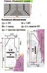 Превью dgemper-2 (450x700, 185Kb)