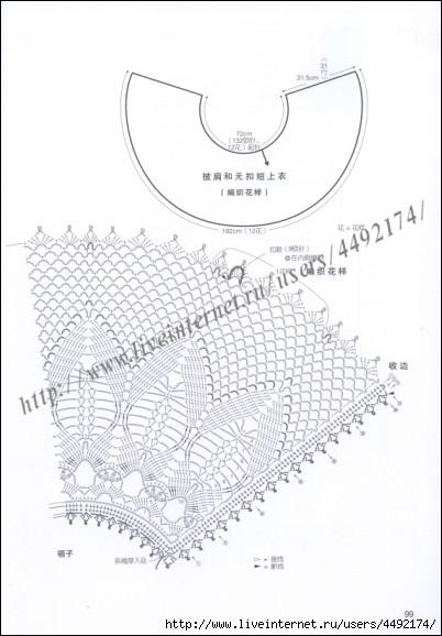 4-4 (402x578, 122Kb)
