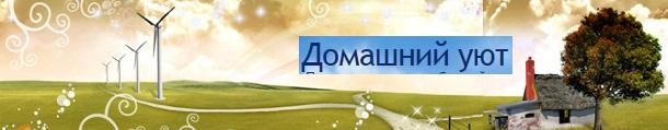 2013-11-26_101945 (610x119, 34Kb)