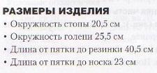 vasannie-golfi1 (225x105, 13Kb)