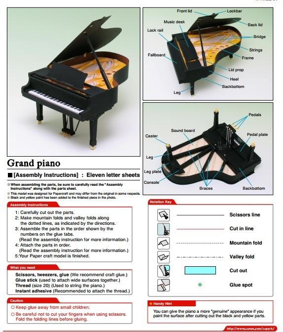 Пианино из картона