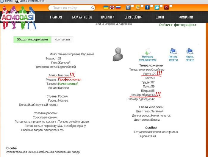 Купить прокси сервера для брут Uplay Прокси С Динамической Сменой IP Чекер Uplay Анонимные. рабочие прокси socks5 украины для hrefer- купить анонимные прокси socks5 для парсинга почтовых адресов