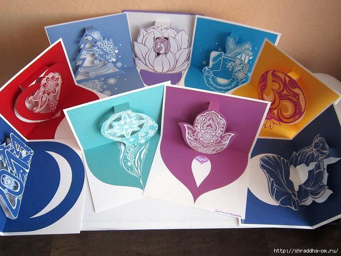 3D-открытки, автор Shraddha (1) (700x525, 316Kb)