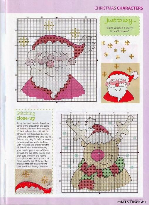 Cross-Stitch-Card-Shop-062---page-11 (508x700, 344Kb)