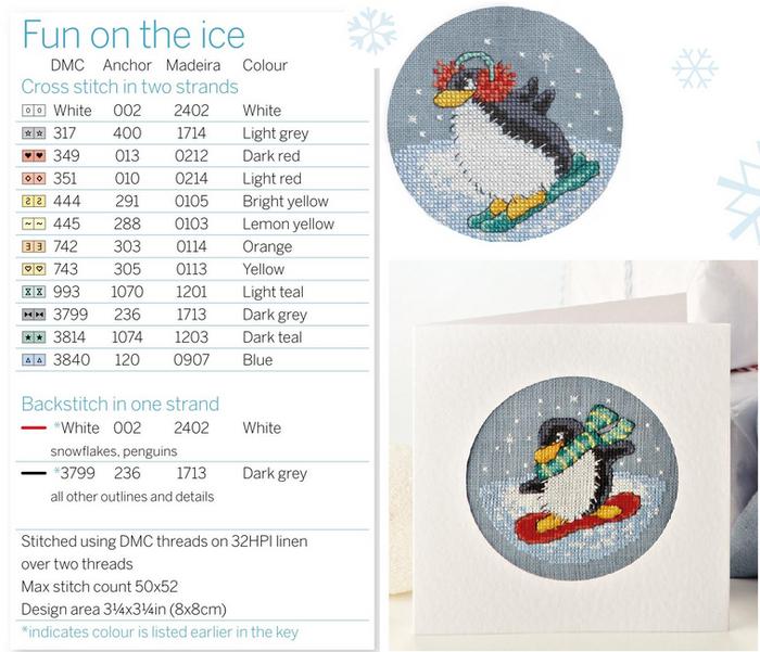 Вышивка пингвинов для подарочных мешочков и открыток (1) (700x601, 461Kb)