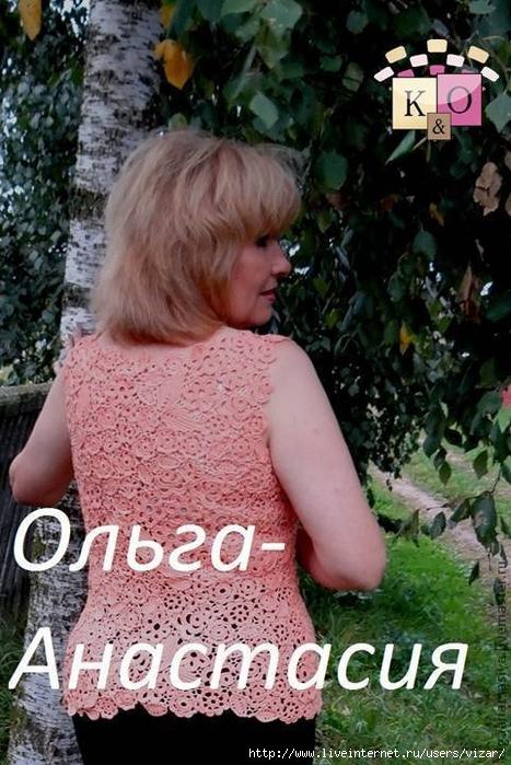ea515239317-odezhda-top-persikovyj (467x700, 292Kb)