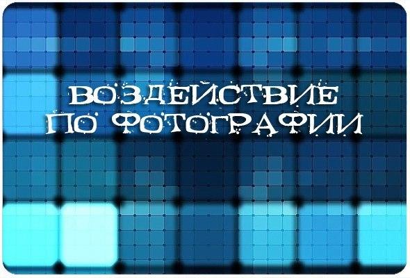 3491107_lS42_WtsQAM (590x400, 55Kb)