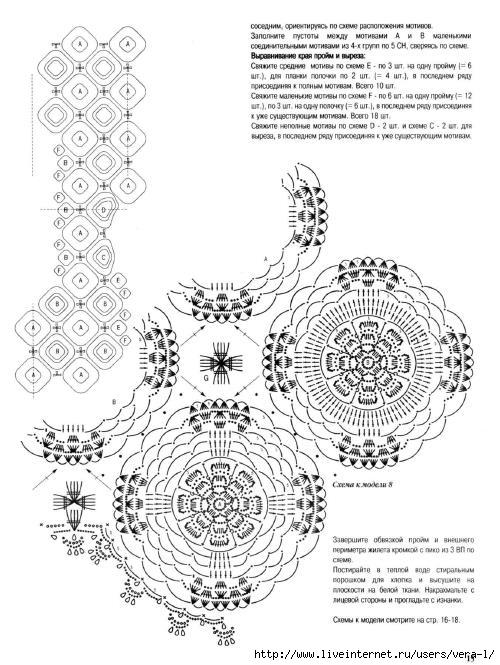 6 (86) - 2011 Вязание_14 (500x665, 209Kb)