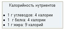 tesha-drochit-zyatyu