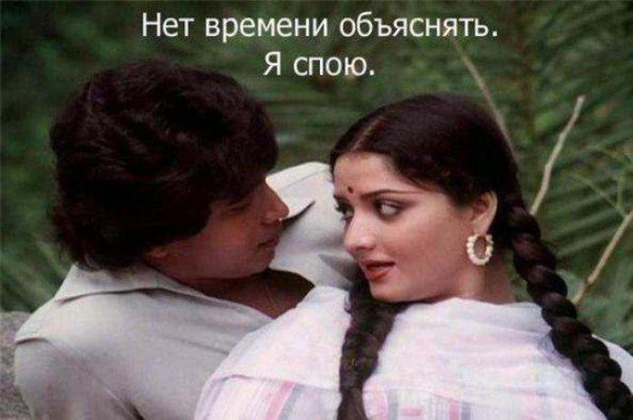 смотреть индийские фильмы онлайн,/4682845_prikolnullnaa_fotopodborka_55 (700x464, 40Kb)
