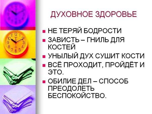 4524271_2fcefb4e19f8b4d7aa588d65a90cdca6_b (600x450, 56Kb)