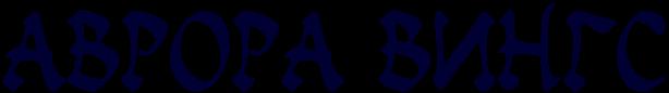 2835299_Avrori_Vings (614x86, 11Kb)