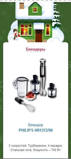 1385558320_yel_dorado_blender (251x557, 109Kb)