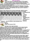 Превью 15 (502x700, 264Kb)