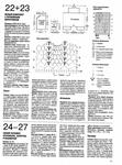 Превью 26 (519x700, 249Kb)