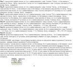 Превью 212 (700x643, 299Kb)