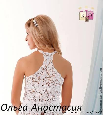 0e115084465-odezhda-komplektsakura-avtorskaya-rabota-n8302 (420x470, 81Kb)