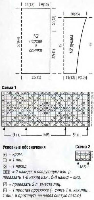 pulov-aj2 (331x700, 147Kb)