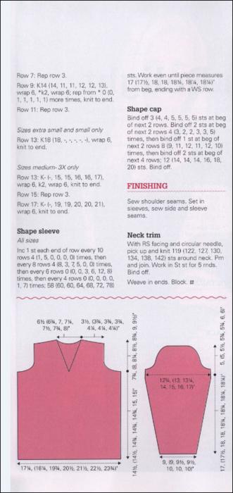 Fiksavimas (331x700, 319Kb)