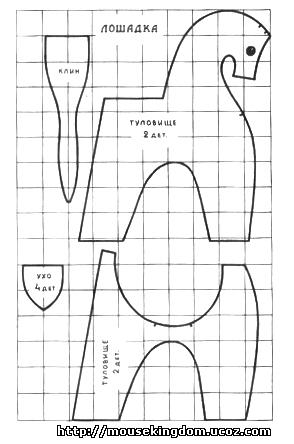 СЃ (4) (294x444, 73Kb)