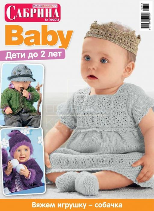 4090750_Azbyka_page01 (512x700, 253Kb)