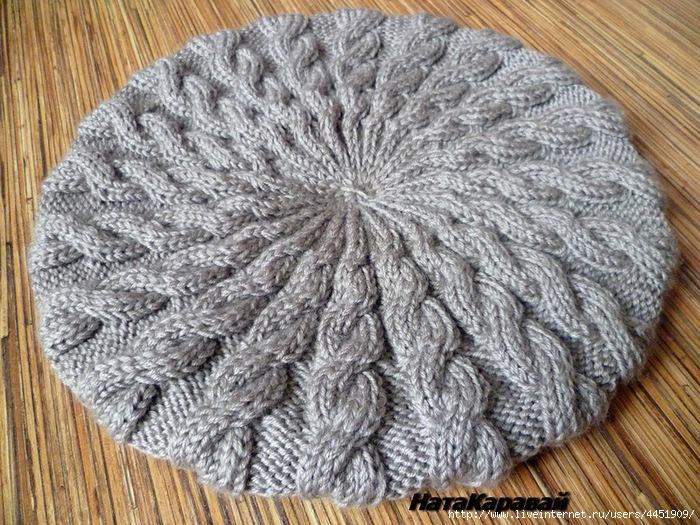 Вязание объемного берета с косами