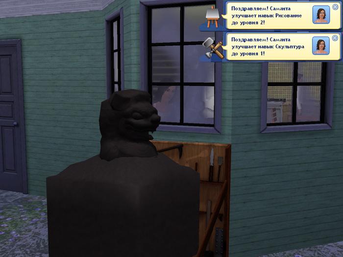 Screenshot-12_5_022 (700x525, 118Kb)