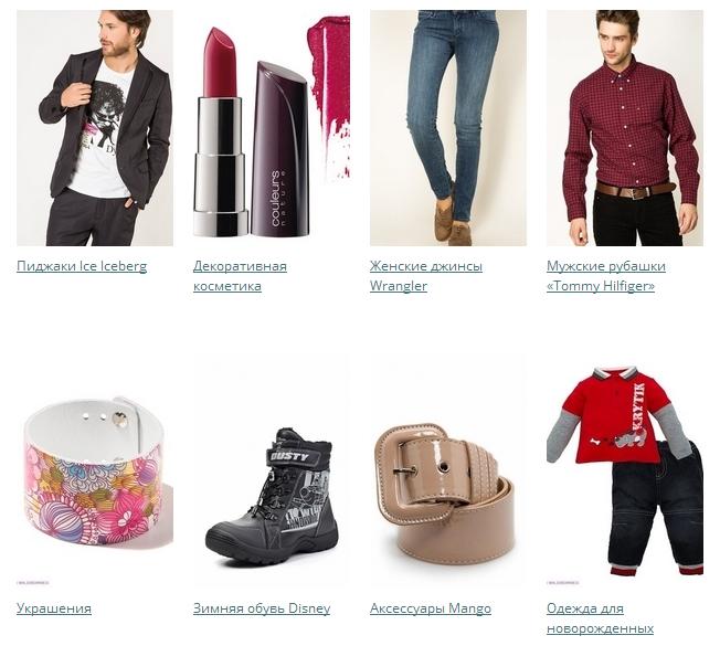 StyleTopik – Ваш гид по модному шоппингу (2) (652x585, 397Kb)