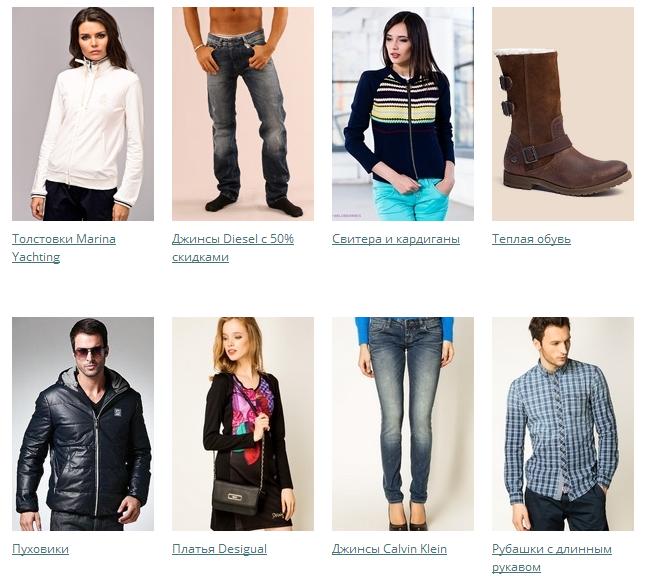 StyleTopik – Ваш гид по модному шоппингу (4) (647x577, 461Kb)