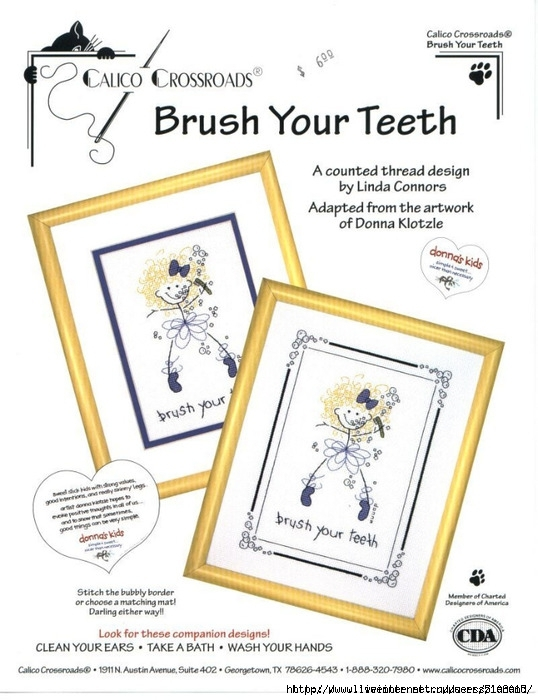 74605010_large_Brush_Your_Teeth (538x700, 211Kb)