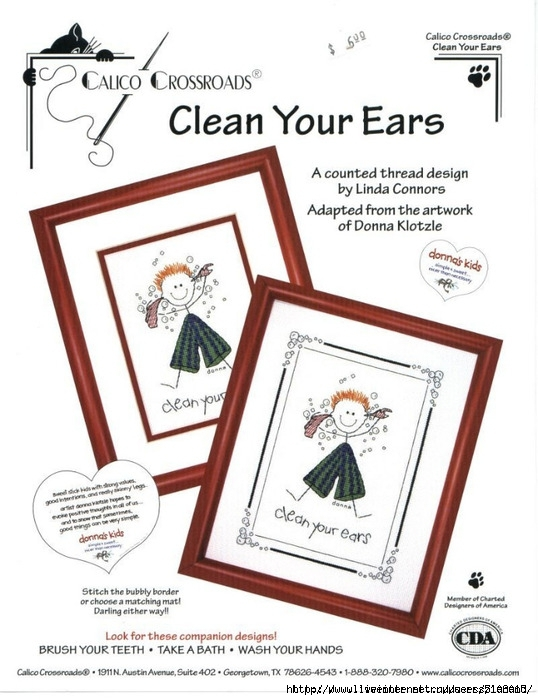 74605012_large_Clean_Your_Ears (538x700, 213Kb)