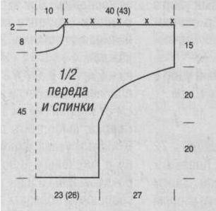Vyikroyka22 (306x298, 33Kb)