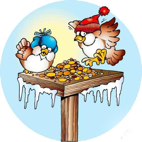 Покормите птиц