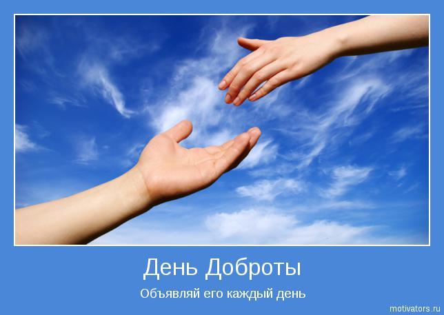 97481840_2977473_1268727260_motivator3347 (644x457, 32Kb)