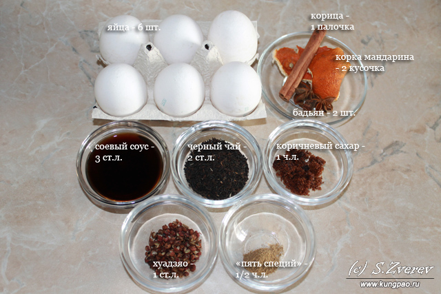 01-tea-eggs (640x427, 183Kb)